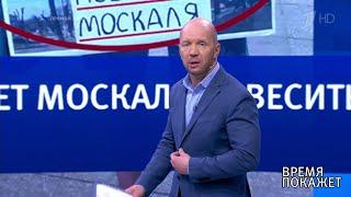 """""""Добрая воля"""" президента Зеленского. Время покажет. 14.06.2019"""