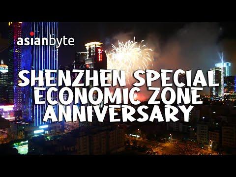 20100906 Shenzhen Special Economic Zone 30th anniversary in Futian CBD