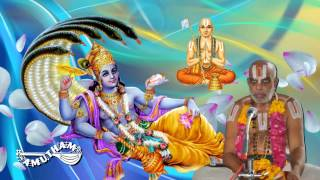 Sri Ranga Gadyam - Gadyatrayam - M A Venkatakrishnan