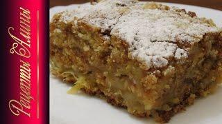 Яблочный пирог.Очень вкусный и необычный .Аpple pie