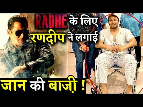Randeep Hooda Reveals Being Badly Injured While Shooting For Radhe-Your Most Wanted Bhai Mp3