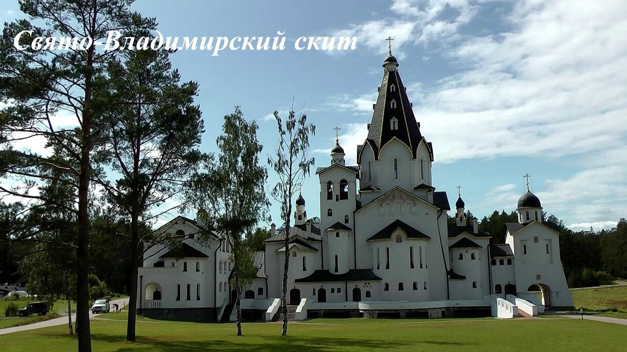 Свято-Владимирский скит на Валааме