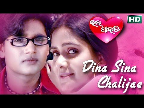 DINA SINA CHALIJAE | Sad Song | Kumar Sanu | SARTHAK MUSIC