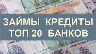 Взять Кредит Онлайн На Карту В Украине Приватбанк
