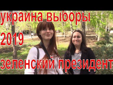 Жители ДНР о