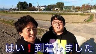 【ロケ番組】三重県津市巡り