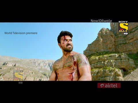 Vinaya Vidheya Rama hind dubbed movies 2020    Ram Charan  Confirm update  South4u VVR