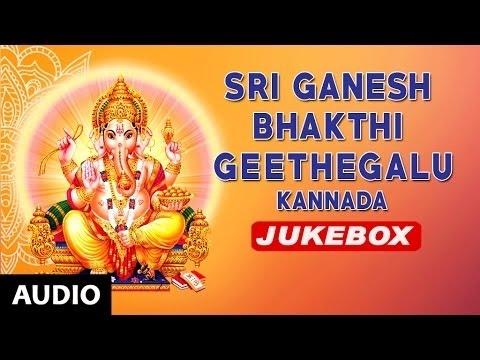 lord-ganesha-devotional-songs-|-sri-ganesha-bhakthi-geethegalu-jukebox-|-b.k.sumithra