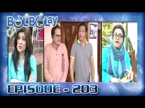 Bulbulay Ep 203 - ARY Digital Drama thumbnail