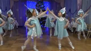 """Утренник """"Новый 2017 год  Танец """"Потолок  ледяной """" Старшая группа детсада № 160 г. Одесса 2016"""