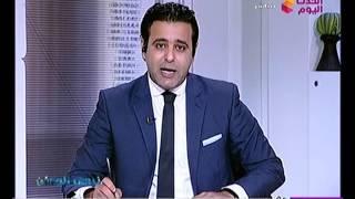 بالفيديو.. هاني النحاس: «هنغني والله وعملوها الرجالة بعد فوز مصر»