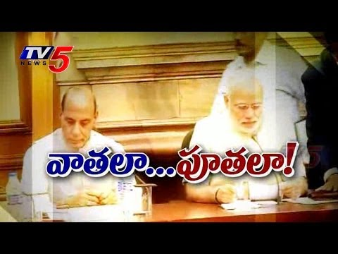 Rail budget 2014-15 | Challenges before the Modi government : TV5 News