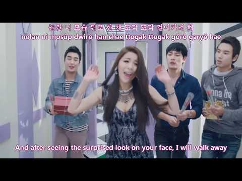 [MV]  Ailee - I will show you (보여줄게) [English subs+Romanisation+Hangul]
