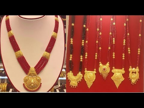 Latest Gold Mangalsutra Designs
