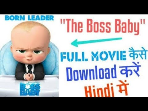 Download Boss Baby (English) 3 full movie in hindi download