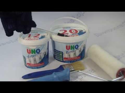 Эмаль для радиатор  отопления 0,55кг UNO Experto