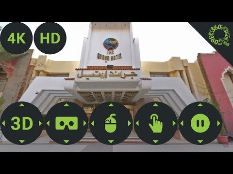 3D Hotel Grand Hotel. Egypt, Hurghada / 2017 Project 360Q
