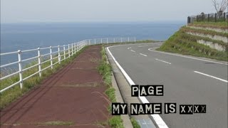 PAGE 『MY NAME IS xxxx(17歳 Talk Version)』