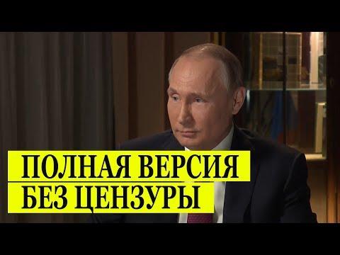 Путин Итоги  Сайт Правда о Путине Новости Путин