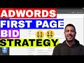 Adwords First Page Bid (Tutorial) Adwords Bid Strategy For Winners
