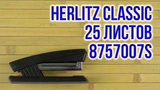 Розпакування Herlitz Classic №246 25 аркушів Чорний 8757007S