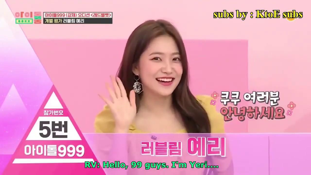 [Idol Room] Red Velvet's self introduction for