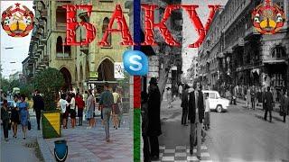 Бакинки рассказывают о Баку ... .