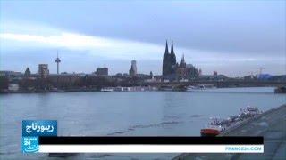 فيديو..تصاعد التهديدات ضد اللاجئين في ألمانيا