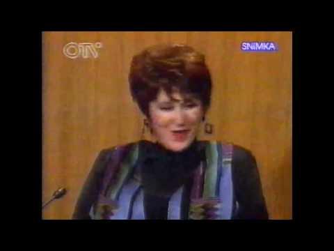 Ana Horvat: Snimak emisije na OTVu, 1996. Drugi dio