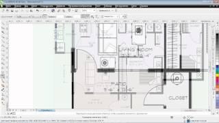 Создание точного плана или чертежа в CorelDraw X6