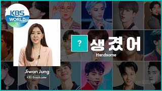 [안녕(Annyeong), Korean] Lesson Recap 12 - All about '잘'