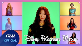 [RBW 퍼포맛집] 퍼플키스(PURPLE KISS) - Disney Princesses Medley | Vocal Cover | 디즈니 OST 메들리