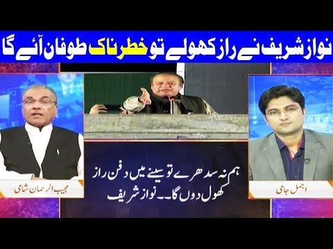 Nuqta E Nazar With Ajmal Jami - 3 May 2018 - Dunya News