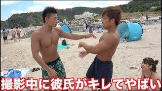 海水浴中のギャルにナンパしてたらまさかの彼氏がいて喧嘩寸前の事態に。。。怖すぎた