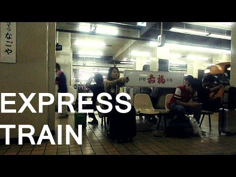 The express train from Nagoya to Matsusaka, Japan