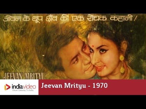 Jeevan Mrityu - 1970