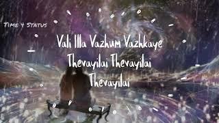Kadhal Enbathu Maayavalai | Sid Sriram| Enai Maatrum Kadhale | Naanum Rowdy Thaan | Whatsapp status