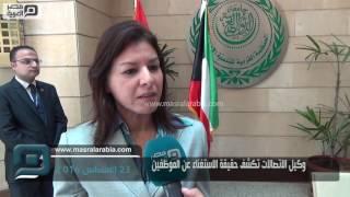 بالفيديو| وزارة الاتصالات تكشف حقيقة الاستغناء عن الموظفين