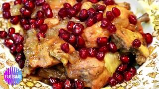 Овришта Курица с кизилом Азербайджанская кухня