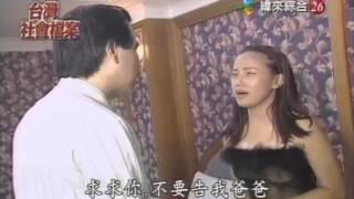 20141212台灣社會檔案 thumbnail