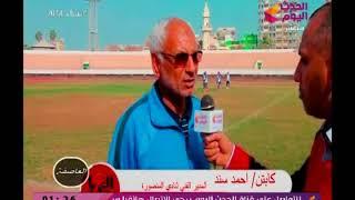 تقرير حول استعدادات نادي المنصورة قبل مباراته مع حرس الحدود