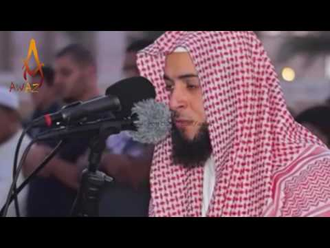 Best Quran Recitation Really Beautiful 2017 | Emotional Soft By Sheikh Abdul Aziz Zahrani  ||  AWAZ