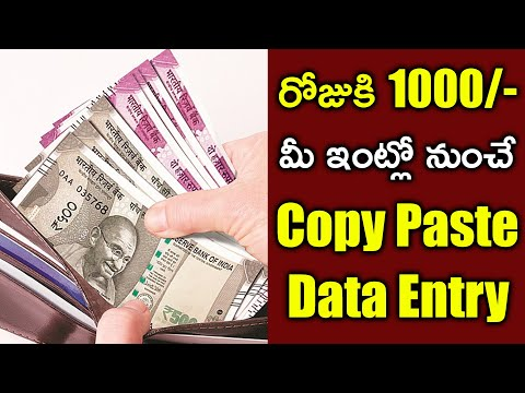 Best Work From Home Job In Telugu | Copy Paste Jobs With No Investment
