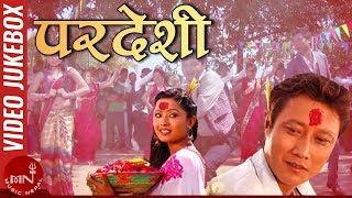 Pardeshi | Bichhod Ko Karauti | Kura Khatti Ho | Dashain Tihar | Sirima Siri | Prashant Tamang