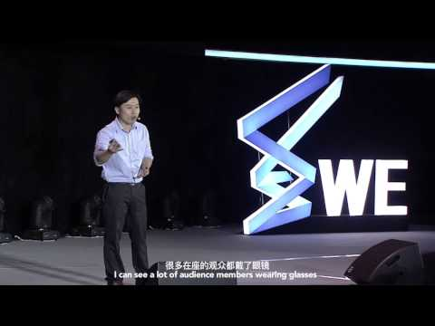 Raymond Lo: New Way to see the World --2016 Tencent WE Summit
