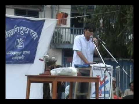 khandbari Youth Club Dashain Program -01.flv