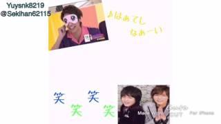文字起こし Hey! Say! JUMP 伊野尾慧 八乙女光 薮宏太.