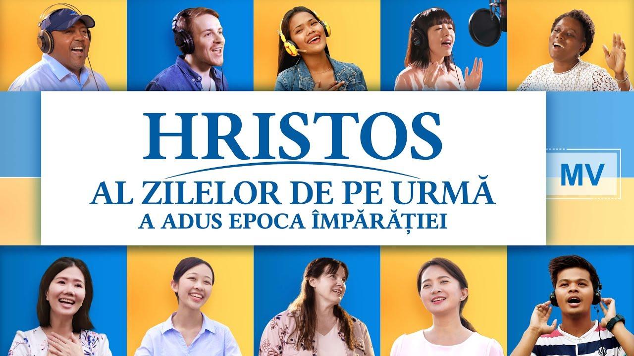 """Cântare creștină """"Hristos al zilelor de pe urmă a adus Epoca Împărăției"""" Videoclip muzical"""