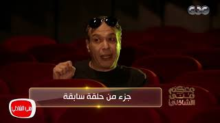 معكم منى الشاذلي - في آخر لقاء له قبل وفاته .. خالد صالح يتحدث إلى المسرح كأنه بني آدم