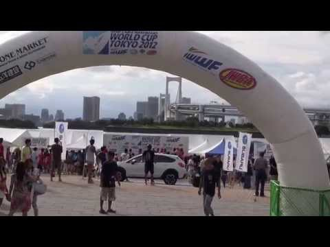 IWWF CABLE WAKEBOARD 2012 tokyo ,by picua.